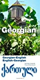 Product 0781812429 - Product title Georgian-english/English-georgian Dictionary and Phrasebook (Hippocrene Dictionary & Phrase Books) (Georgian Edition)