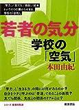 大阪市立桜宮高校2年生の自殺と学校・部活での体罰2:桑田真澄の経験的な体罰批判