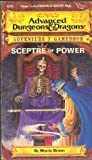 img - for Sceptre of Power (Advanced Dungeons and Dragons Adventure Gamebook, No 7: Kingdom of Sorcery Trilogy, Vol 1) book / textbook / text book