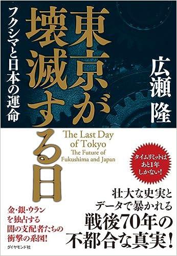 51q7XTMP%2BNL._SX344_BO1,204,203,200_.jp