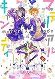 マテリアルキャンディ (IDコミックス 百合姫コミックス)