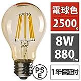 【エジソン東京】 LED フィラメント電球 A60 電球色 8W ビンテージ エジソン電球 ガラスクリア電球 E26口金 PSE