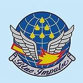 航空自衛隊エンブレム No.2 ブルーインパルス