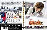 「トラ・コネ~Triangle Connection」 [DVD]