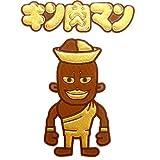 キン肉マン×PansonWorks《カレクック》蒔絵シール☆アニメキャラクターグッズ(携帯ステッカー)通販☆