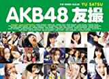 AKB48 �F�B THE GREEN ALBUM (�u�k�� Mook)