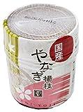 【まとめ買いセット】 日本製 やなぎ 楊枝 10個セット 国産の白樺材を採用 JP-05