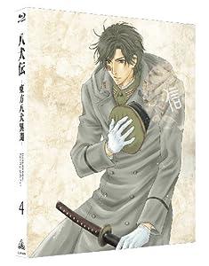 八犬伝―東方八犬異聞― 4 (初回限定版) [Blu-ray]