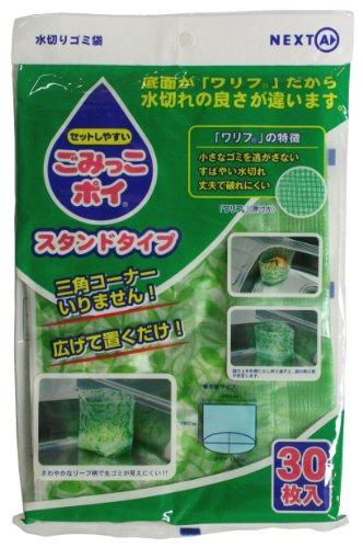 ネクスタ シンク用水切りゴミ袋 ごみっこポイ スタンドタイプ 30枚