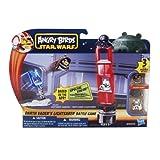 【USA限定】「スターウォーズ × アングリーバード」Star Wars Angry Birds Fighter Pods Strike - Darth Vader [平行輸入品]