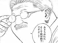 スラムダンク ミニフィギュア 湘北高校 With 安西先生(全6種類セット:ユニフォーム赤)