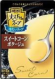 ハインツ 大人むけのスープ 冷たいスイートコーンポタージュ 160g×5袋