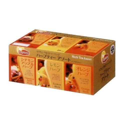 リプトン ハーブティーアソート (シナモンアップルハーブ,レモンハーブ,オレンジハーブ) 各20袋