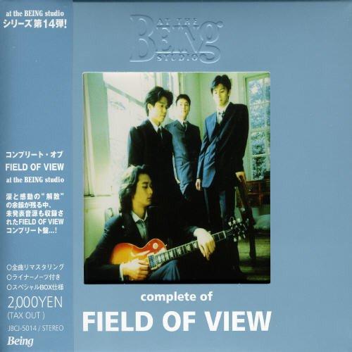 渇いた叫び / FIELD OF VIEWの歌詞 |『ROCK LYRIC』ロック特化型無料 ...