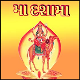 vyas from the album maa dashamaa february 1 2010 format mp3 be the