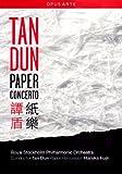 Dun;Tan Paper Cto [Import]