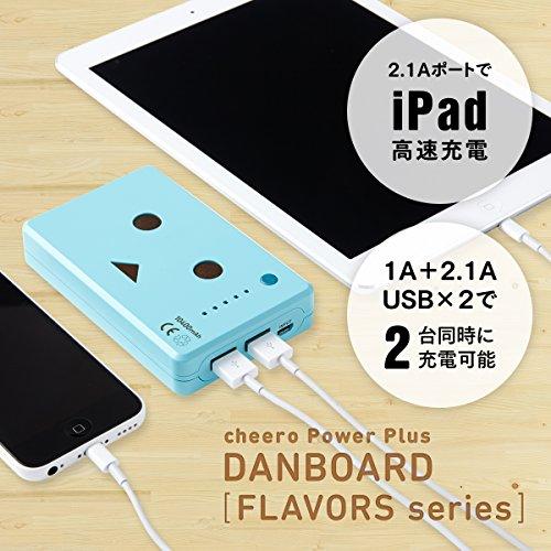 cheero Power Plus 10400mAh DANBOARD Version - FLAVORS - (mint) マルチデバイス対応モバイルバッテリー [iPhone 6 6plus 充電可][iPhone/iPad/Galaxy/各種スマートフォン/タブレット/ゲーム機/wifiルーター 等対応]