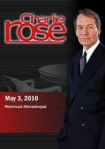 Charlie Rose - Mahmoud Ahmadinejad (May 3, 2010)