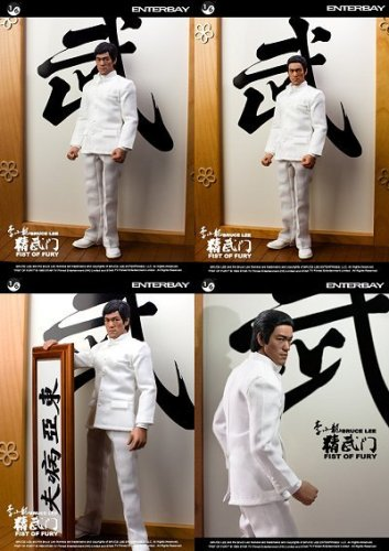 Real Masterpiece 1/6 Collectible Figure 「ドラゴン怒りの鉄拳」ブルース・リー 【Fist of Fury