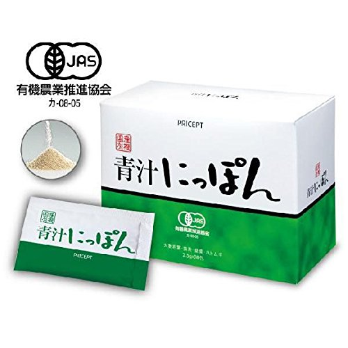 プリセプト 国産有機青汁にっぽん30包単品