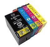 IC75 互換インク エプソン IC4CL75/75XL 4色セット EPSON ICチップ付 1年保証付