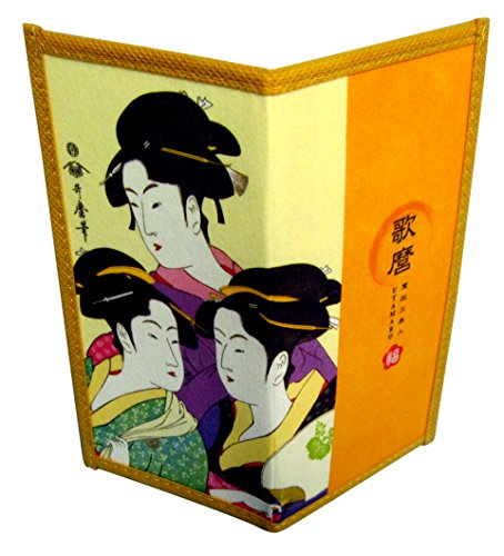Set of 4 Japanese Rice Paper Wallets Wallets Style Group