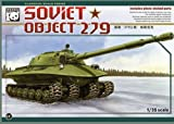 1/35 ソビエト試作重戦車 オブイェークト279