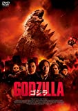 GODZILLA ゴジラ[DVD]