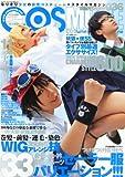 COSMODE (コスモード) 2010年 11月号 [雑誌]