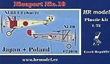 1/72 陸軍 甲式二型練習機(ニュ−ポ−ル Nie.83)/ニューポールNi.10(ポーランド空軍)