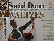社交ダンスシリーズ 2 ワルツ