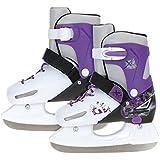 XQ MAX ADJUSTABLE GIRLS ICE SKATES ICE SKATING BOOTS SHOES PRO BLADES 3 SIZES