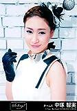 AKB48 公式生写真 So long ! 劇場盤 【中塚智実】