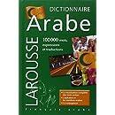 Maxipoche Plus Francais-Arabe