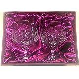 Crystal of Distinction Hand Cut 24% Lead Crystal Brandy Glasses x 2 in Presentation Box