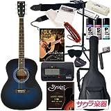 HONEY BEE アコースティックギター F-15 初心者入門16点セット /ブルーSB(9707021228)