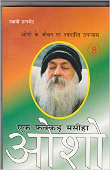 the book of books vol 1 by osho pdf