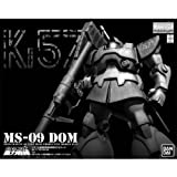 MG 1/100 MS-09 ドム(重力戦線イメージカラーVer.) 限定品