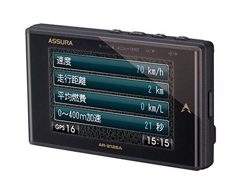 セルスター(CELLSTAR) ASSURA OBDⅡ対応 コンパクトモデル 日本製 3年保証 AR-212EA