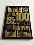 B'z ファンクラブ 会報 be with! 2014年 25周年 特別記念号 100 号