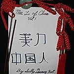 Mei Li of China Vol 1 Illustrated Edition: Volume 1   Sally Hull