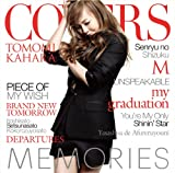 MEMORIES-Kahara Covers-