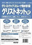グリストネット グリーストラップ・バスケット用水切り保存袋 Mサイズ 10枚入 (縦約35cm×横約30cm)