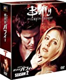吸血キラー/聖少女バフィー シーズン2 (SEASONSコンパクト・ボックス) [DVD]