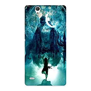 Enticing Power Shiva Back Case Cover for Sony Xperia C4