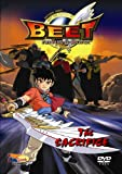 Watch Beet the Vandel Buster Online