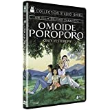 Omoide Poroporo (Only yesterday)par Miki Imai