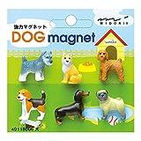 51qBHd7m%2BjL. SL160  Midori Dog Magnet 6 Pk