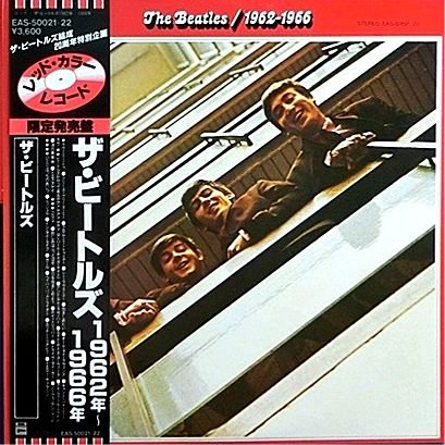 Paul McCartney - The Beatles / 1962-1966 - Zortam Music