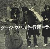 LIVE IN STOCKHOLM1971(紙ジャケット仕様)